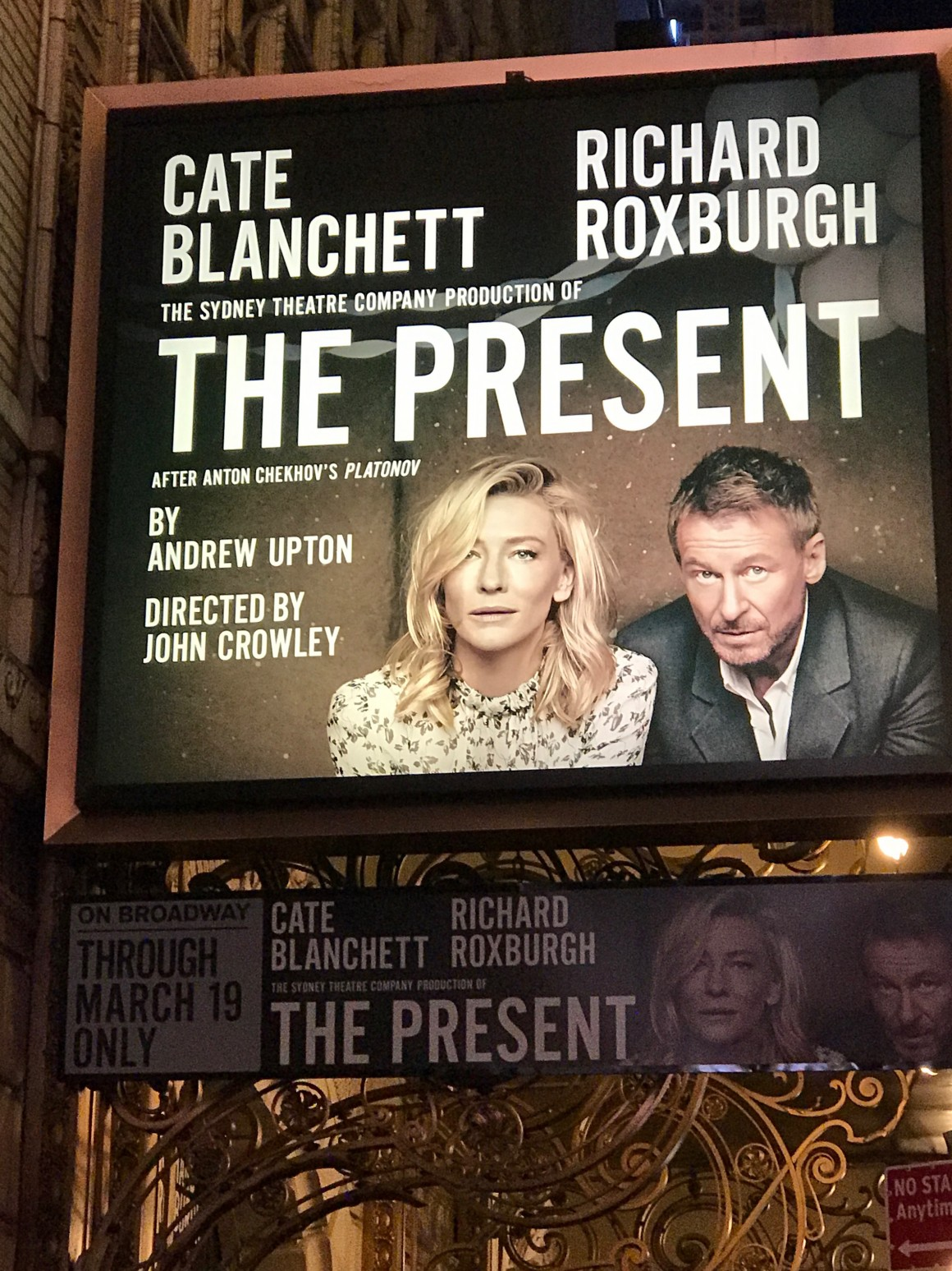 broadway the present cate blanchett sydney theatre company barrymore theatre
